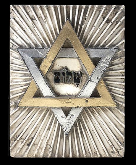 Sid Dickens Shalom Memory Block